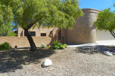 Tucson Townhouse Active Contingent: 1885 W Hickory Hollow Lane