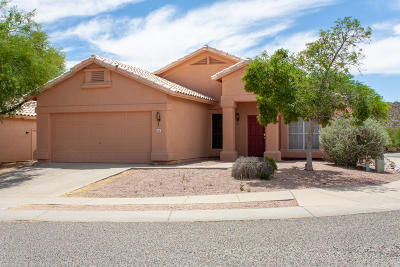 Single Family Home For Sale: 5225 N Whitehurst Place