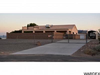 Single Family Home For Sale: 5125 E Concho Cove