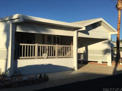 Riverview RV Resort Manufactured Home For Sale: 2000 Ramar Rd