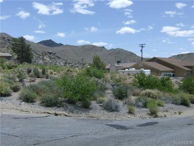 So-Hi Estates Residential Lots & Land For Sale: On Bluff
