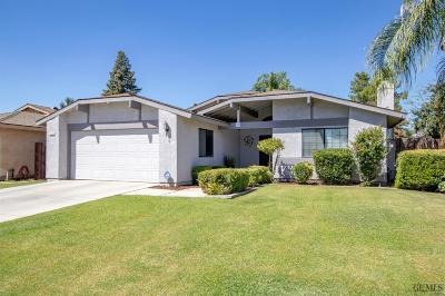 Single Family Home For Sale: 9404 Seager Court