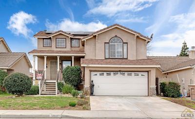 Single Family Home For Sale: 3601 Amur Maple Drive