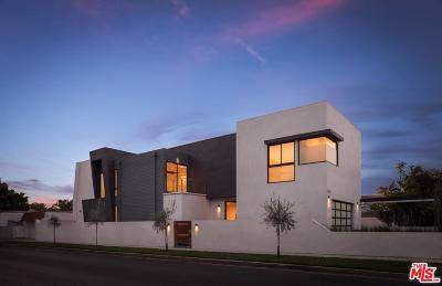 Single Family Home For Sale: 405 North Kilkea Drive
