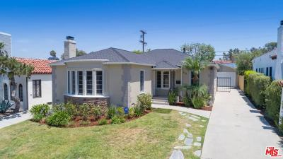 Single Family Home For Sale: 932 South Stanley Avenue