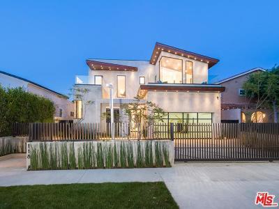 Single Family Home For Sale: 118 South Kilkea Drive