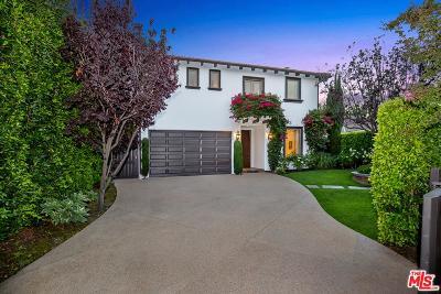 Single Family Home For Sale: 301 South Kenter Avenue