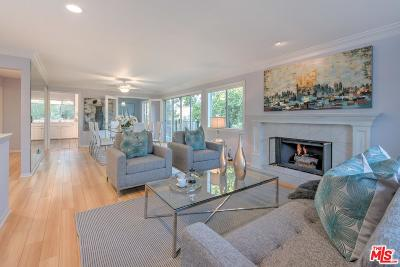 Single Family Home For Sale: 3556 Elm Drive