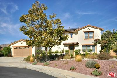 Shadow Hills Single Family Home For Sale: 10634 Lost Trail Avenue