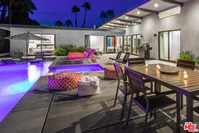 Palm Springs Rental For Rent: 2014 Park Drive