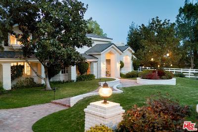 Single Family Home For Sale: 25208 Eldorado Meadow Road