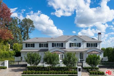 Single Family Home For Sale: 1172 Napoli Drive