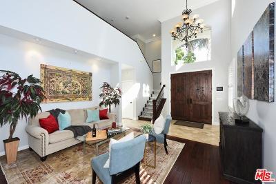 Single Family Home For Sale: 2031 Walnut Avenue