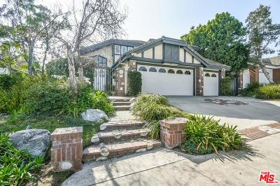 Single Family Home For Sale: 7538 West 83rd Street