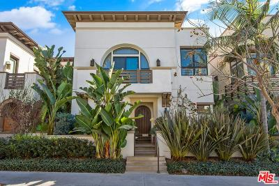 Single Family Home For Sale: 12879 Hammock Lane