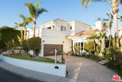 Los Angeles County Single Family Home For Sale: 7354 Trask Avenue