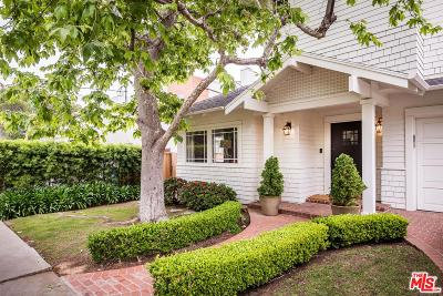 Los Angeles County Rental For Rent: 618 Erskine Drive