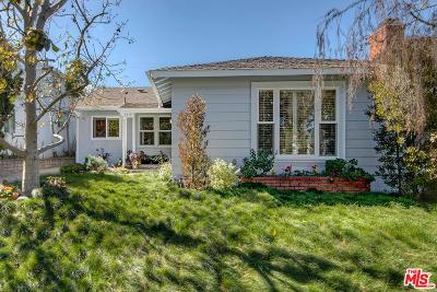 Single Family Home Pending: 7319 Ogelsby Avenue