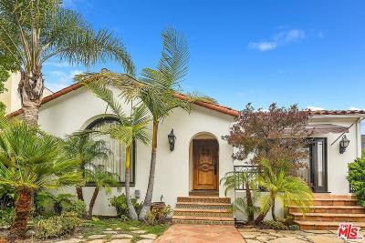 Single Family Home For Sale: 542 North Alta Vista