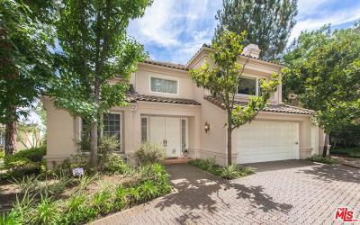 Single Family Home For Sale: 2496 Devonport Lane