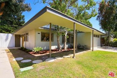 Single Family Home For Sale: 3536 Meier Street