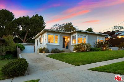 Single Family Home For Sale: 12645 Marco Place