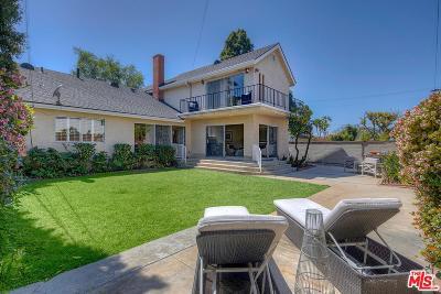 Single Family Home For Sale: 7712 Beland Avenue