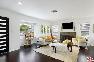 Single Family Home For Sale: 12528 Short Avenue