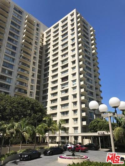 Rental For Rent: 2160 Century Park East #206