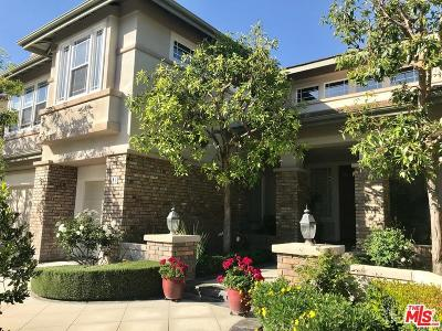 Irvine Single Family Home For Sale: 21 Gardenia