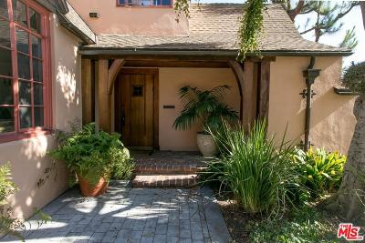 Single Family Home For Sale: 116 South Gardner Street