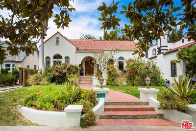 Single Family Home For Sale: 823 South Citrus Avenue