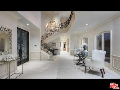 Single Family Home For Sale: 1160 Chantilly Road