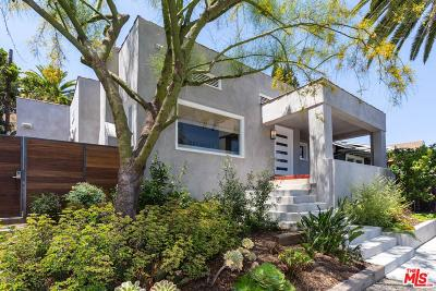 Single Family Home For Sale: 1440 Allison Avenue