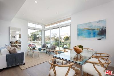 Single Family Home For Sale: 3107 Dakota Drive