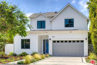 Single Family Home For Sale: 3605 Wade Street