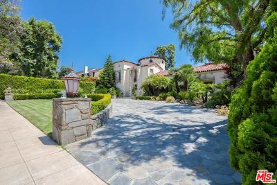 Single Family Home For Sale: 910 North Whittier Drive
