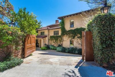 Single Family Home For Sale: 1251 Lago Vista Drive
