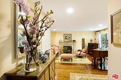 Single Family Home For Sale: 3440 McLaughlin Avenue
