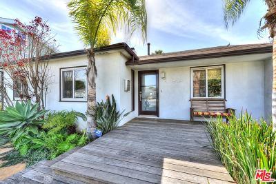 Single Family Home For Sale: 12312 Dewey Street