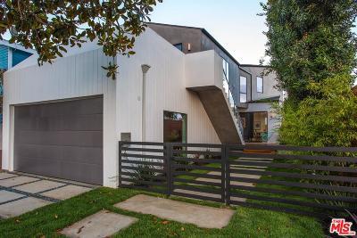 Single Family Home For Sale: 12424 Gilmore Avenue