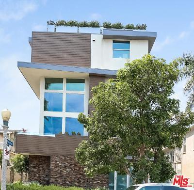 Single Family Home For Sale: 5407 West Wilshire Vista Lane