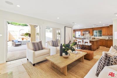 Single Family Home For Sale: 1035 Westholme Avenue