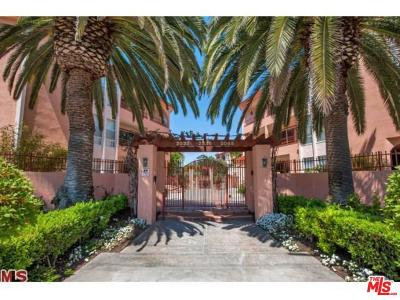 Condo/Townhouse For Sale: 2025 4th Street #307A