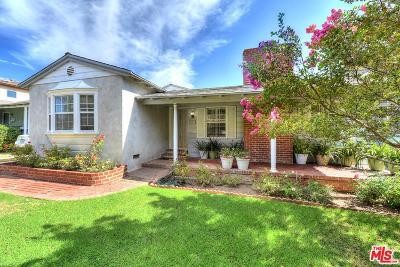 Single Family Home For Sale: 921 Harvard Street