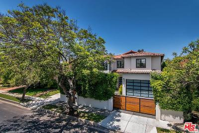 Single Family Home For Sale: 6421 West 5th Street