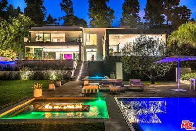 Single Family Home For Sale: 1231 Lago Vista Drive