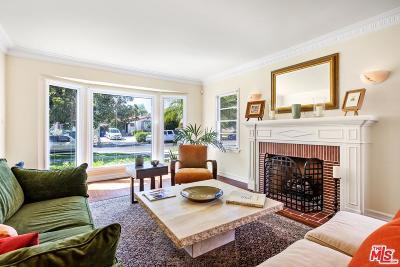 Single Family Home For Sale: 1716 South Shenandoah Street