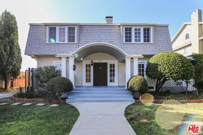 Single Family Home For Sale: 985 Westchester Place
