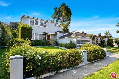 Single Family Home For Sale: 3007 Dahlgren Avenue